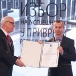 """Priznanje """"Banji Vrućici"""" za doprinos razvoju turizma u Srpskoj"""