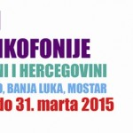 Dani Frankofonije u BiH 2015.