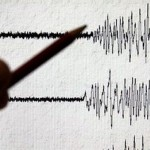 Slabiji zemljotres potresao Banjaluku