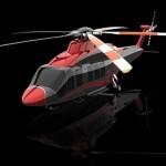 Ovako će izgledati najskuplji helikopter na svijetu