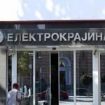 Izgrаđen 35 kV dаlekovod  Kotor Vаroš – Kneževo
