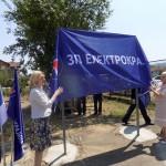 Elektrokrajina obilježila početak izgradnje nove poslovnice u Čelincu