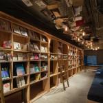 Hostel za ljubitelje knjiga