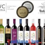Vinarija Vukoje osvojila deset medalja na najznačajnijem vinskom takmičenju