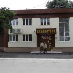 U Doboju otvorena obnovljena Narodna biblioteka