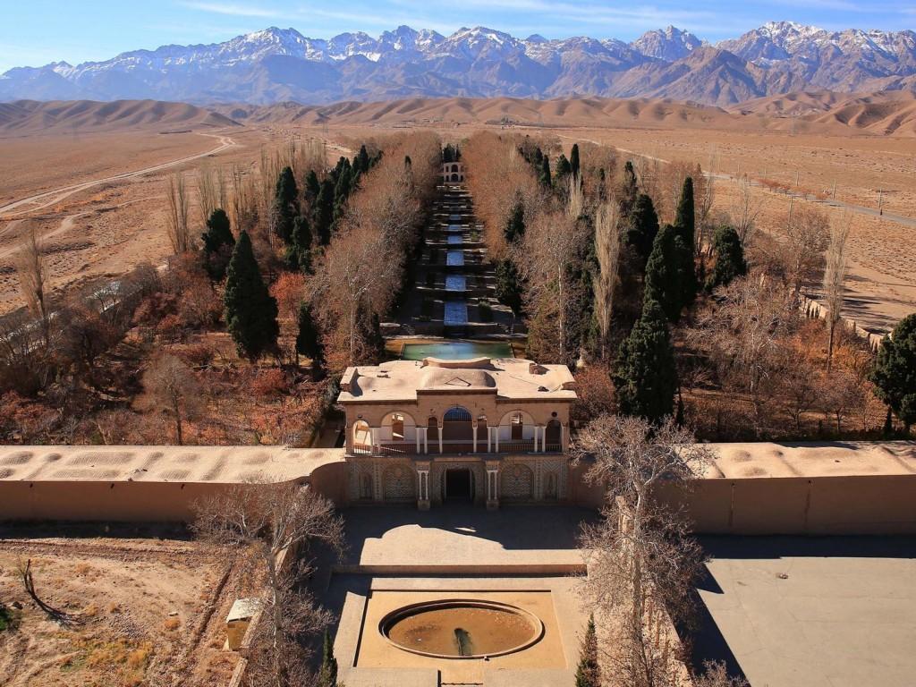 Perzijski Kanat