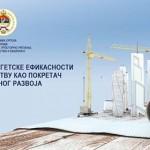 Konferencija o energetskoj efikasnosti