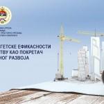 Ministri građevinarstva regiona danas u Banjaluci