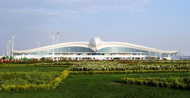 aerodrom-u-obliku-sokola