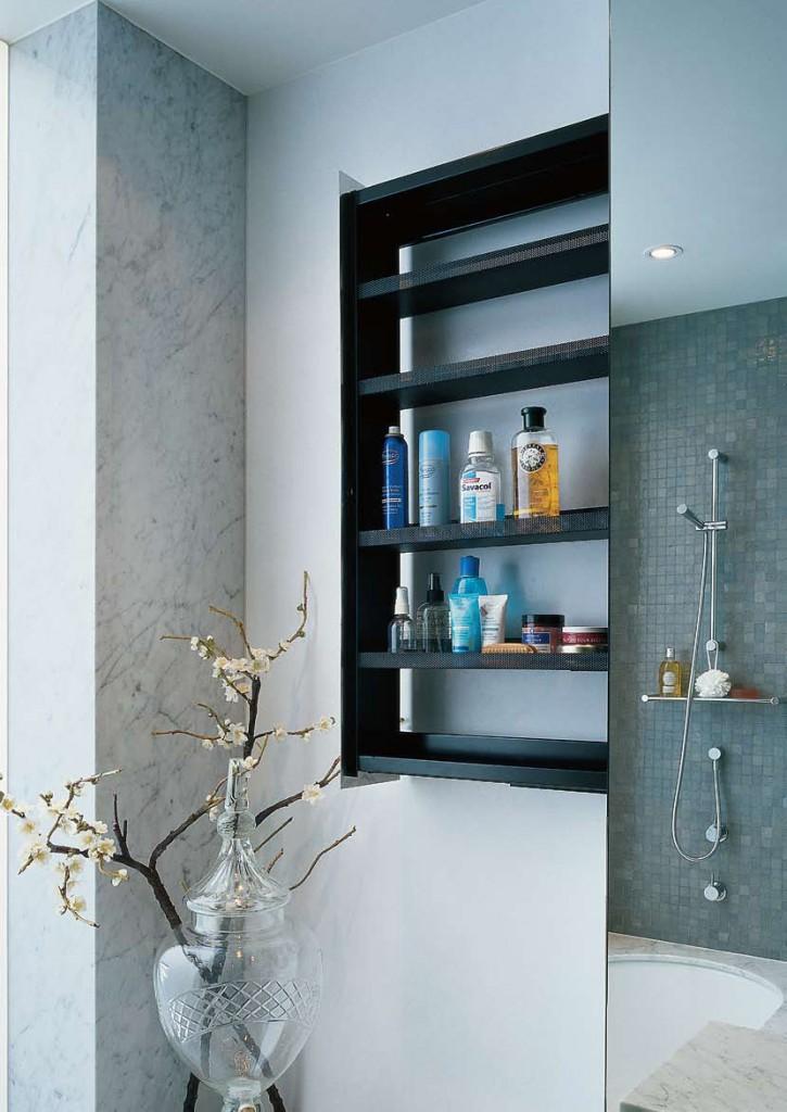elementi-za-odlaganje-kupatilo