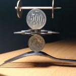 Ovaj Japanac ima nevjerovatne vještine slaganja kovanica