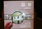atlas narodnog graditeljstva