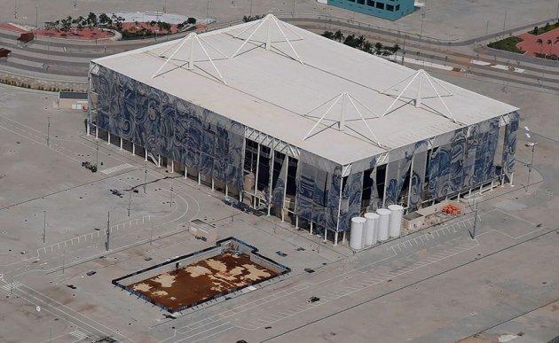 olimpijski centri