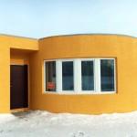 Ova kuća je izgrađena za 24 sata i 10 hiljada dolara