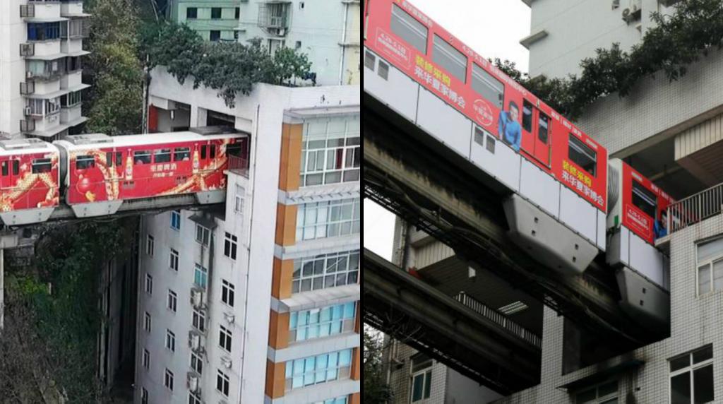 metro kina