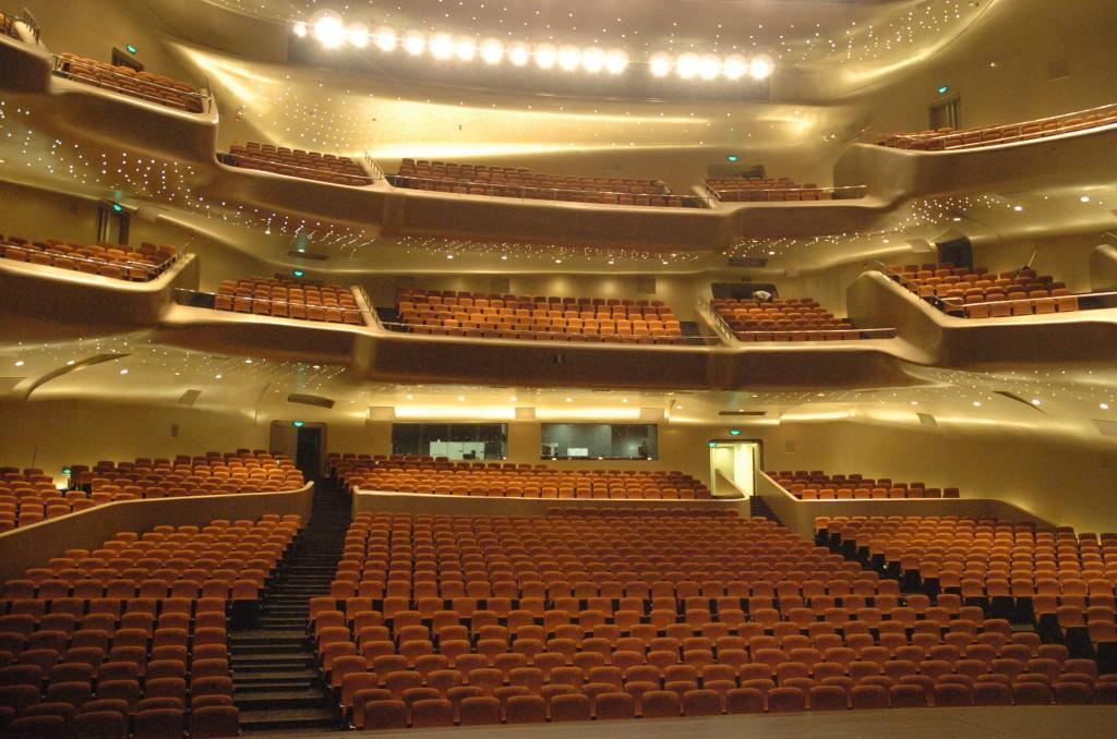 opera kina