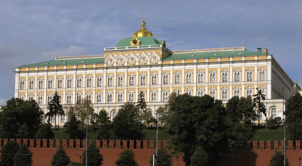 dom ruskog predsjenika