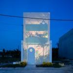 Hrabra arhitektura: Providna kuća usred grada