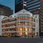 Najveći Starbucks na svijetu otvara se u Chicagu