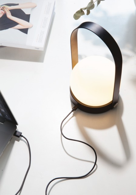svjetiljka na punjenje