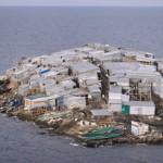 Ostrvo Migingo je najnaseljenije mjesto na svijetu