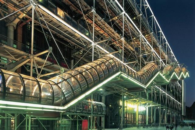 Pompidou pariz