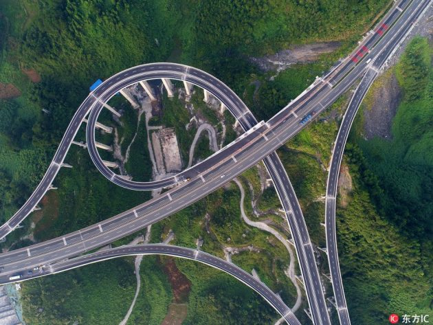 novi autoput u kini