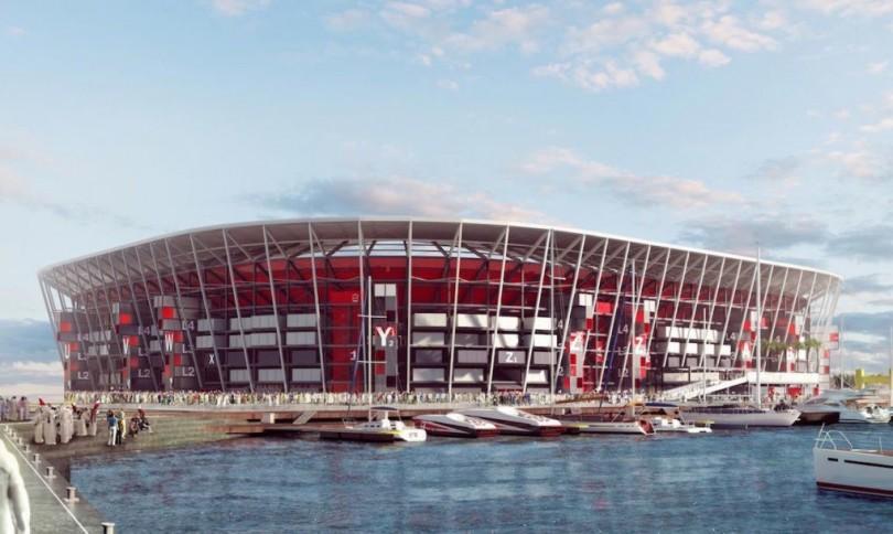 Ras-Abu-Aboud-Stadion