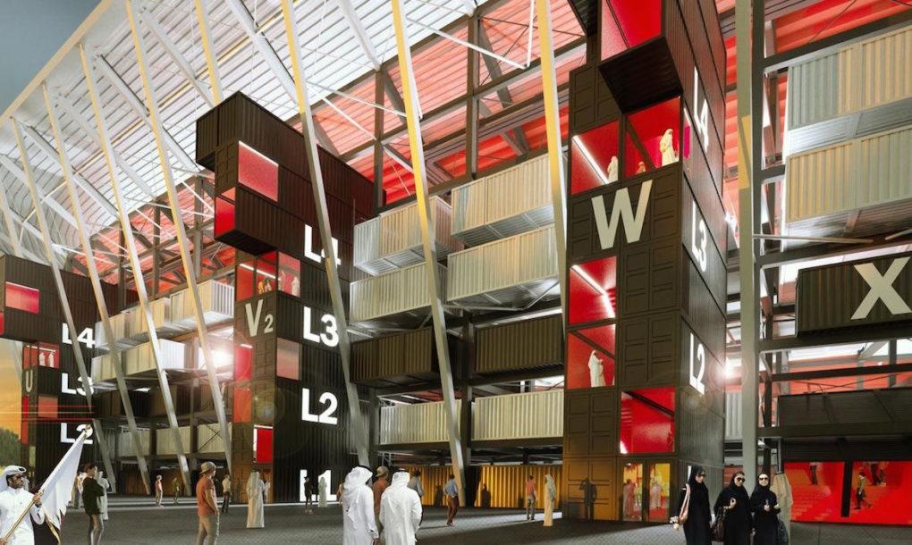 katar stadion svjetsko prvenstvo