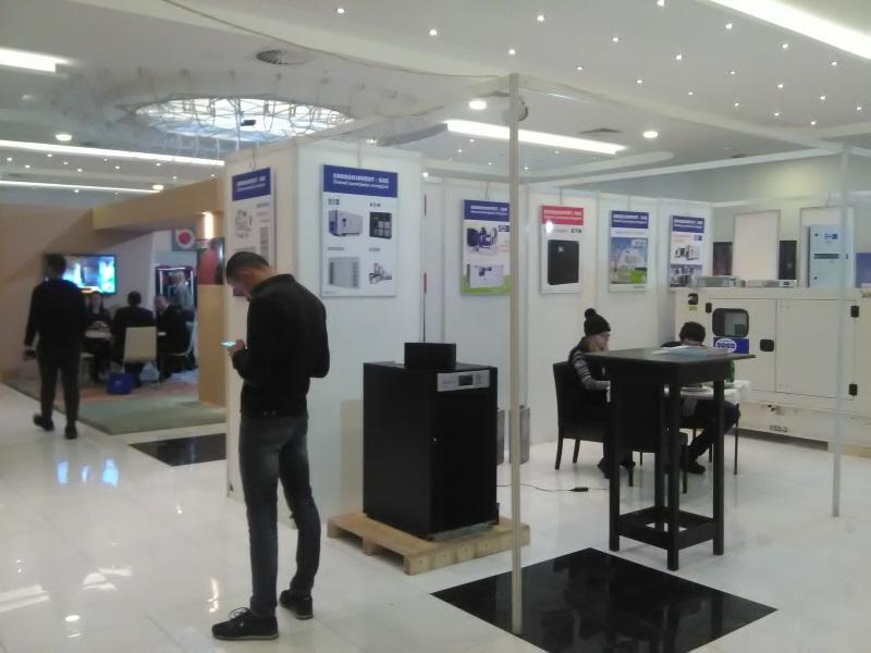 U Banjaluci počeo 22  Međunarodni sajam građevinarstva