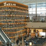 Impozantni enterijer jedinstvene biblioteke