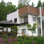 Japan besplatno dijeli napuštene kuće
