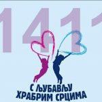 """Pozovite 1411 za """"S ljubavlju hrabrim srcima"""""""
